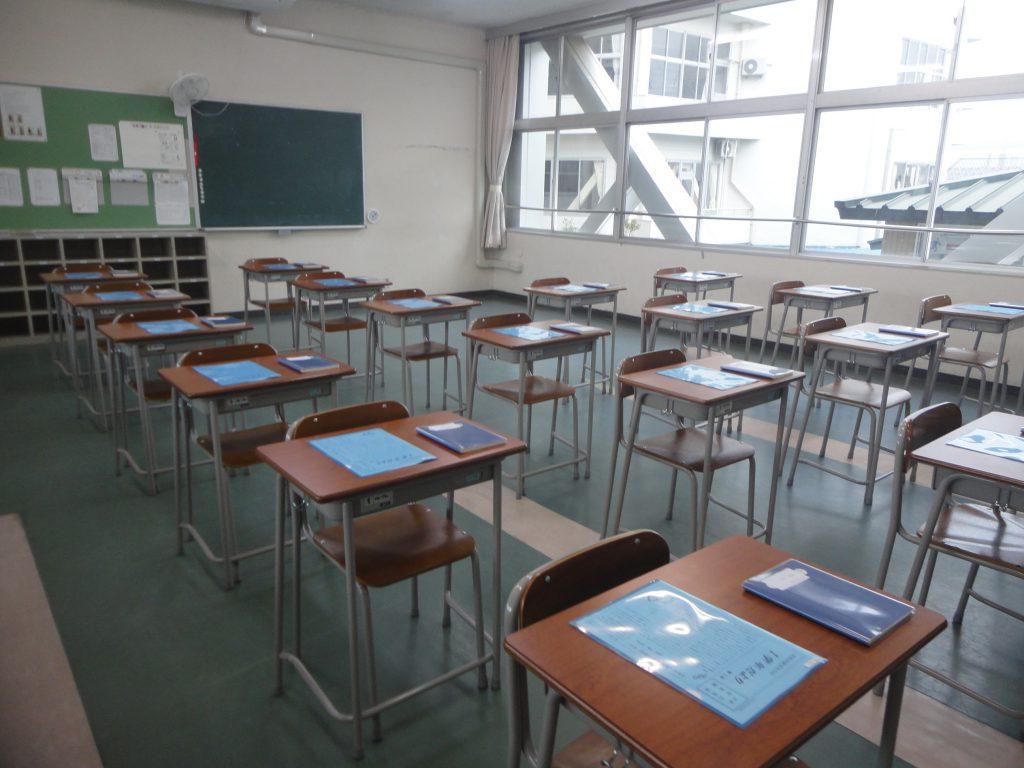 高岡向陵高等学校
